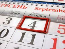 Календарь с курсором.